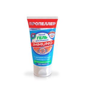 Sữa rửa mặt trị mụn Immuno