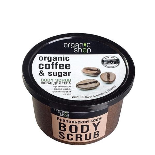 Tẩy da chết body cà phê Organic Shop